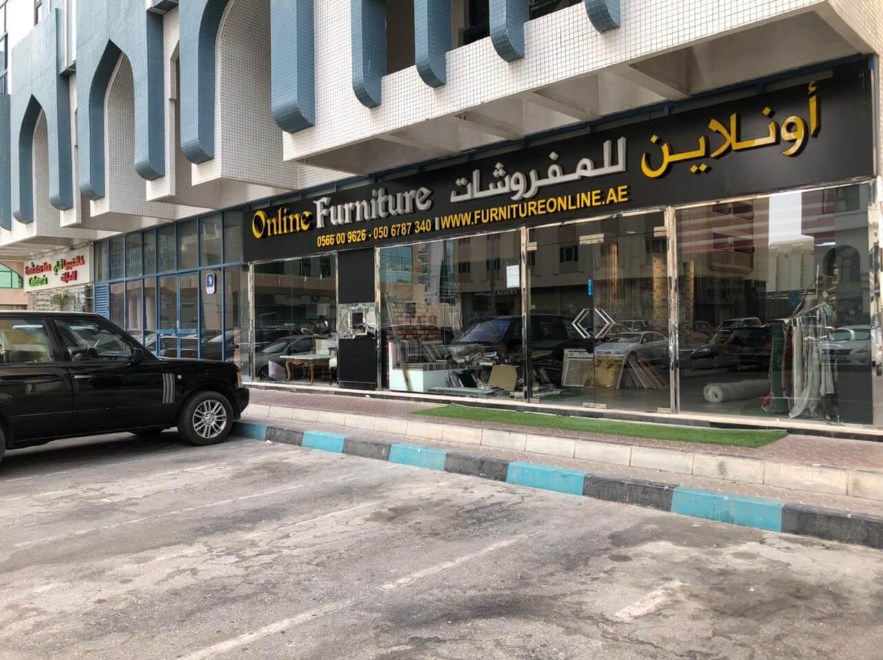 online furniture store in abu dhabi